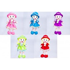 "Мягкая игрушка ""Кукла 533-1"" (24772)"
