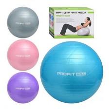 Мяч для фитнеса (0278)