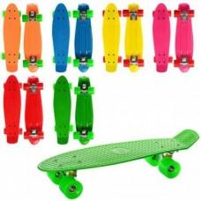 Скейт (MS 0851)