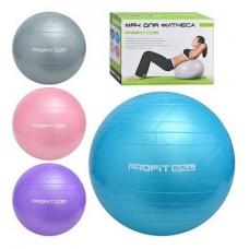 Мяч для фитнеса 75см (M 0277)