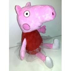 "Мягкая игрушка "" Свинка Пеппа Балерина"" (00098-9)"