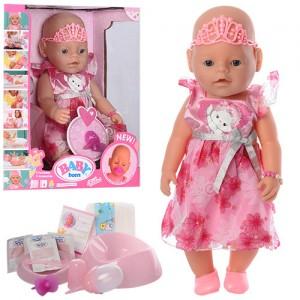 """Пупс """"Baby Born"""" (Бэби берн) 8020-469"""