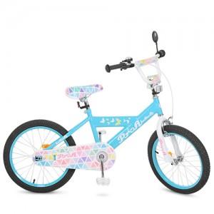 Велосипед детский PROF1 20д. (L20133)