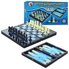 Шахматы ( MC 1178/8899)