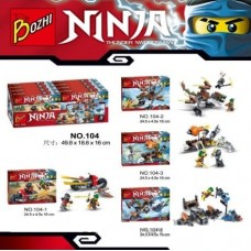 "Конструктор BOZHI ""Ninja"" (104 1-4)"