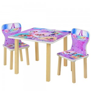 Столик со стульчиками (508-68)