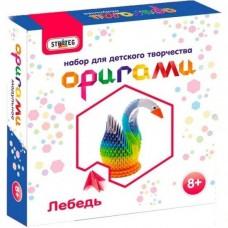 """Оригами """"Лебедь"""" (203-1)"""