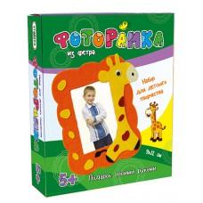 "Фоторамка из фетра ""Жираф"" (306-3)"