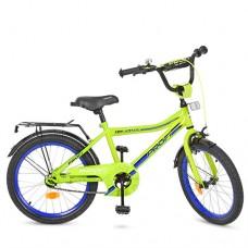 Велосипед детский PROF1 20д. (Y20102)