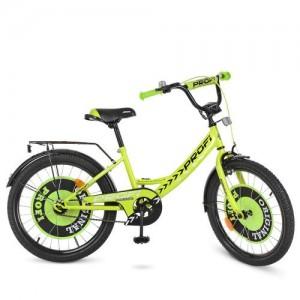 Велосипед детский PROF1 (20Д. Y2042)