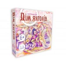 Настольная игра Дом ангелов, Strateg (30101)