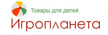 """""""Игропланета""""-детский интернет-магазин"""